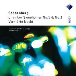 Schönberg : Chamber Symphonies Nos 1, 2 & Verklärte Nacht  -  Apex 2007 Heinz Holliger