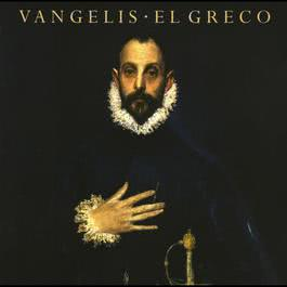 El Greco 2007 Vangelis