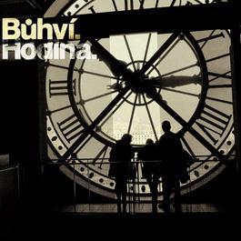 Hodina 2007 Buhvi