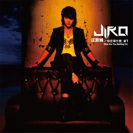 What You Waiting For 2012 Jiro Wang