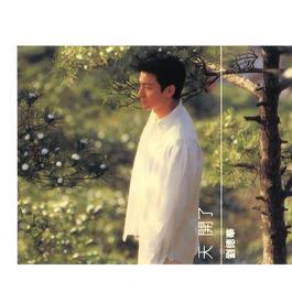 天開了 2001 刘德华