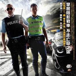 Chen Mi (Man) (Motorway) 2012 车手