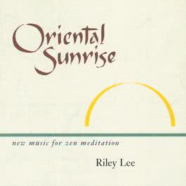 Oriental Sunrise 1996 Riley Lee