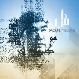 Daqmie - Asma Ul Husna dari album Maulaya