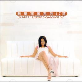 Diao Xue Er Gu Ji Lie Shi Qi Shou 1997 Bondy Chiu Hok Yee (赵学而)