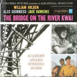 桂河大桥 1957 Malcolm Arnold