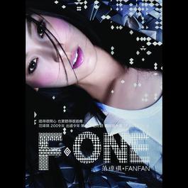 FONE 2009 Christine Fan