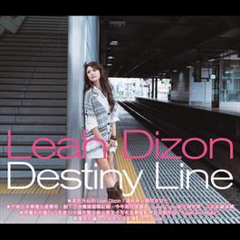 Destiny Line 2008 莉亚迪桑
