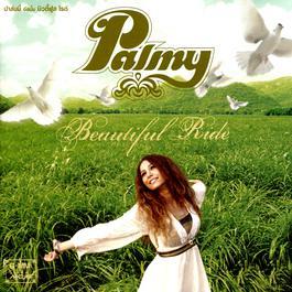 Beautiful Ride 2006 Palmy