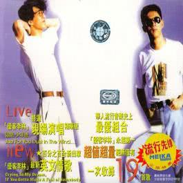 Cinta Adalah Aku 2013 台湾福音书房