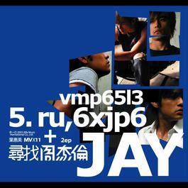寻找周杰伦 2003 Jay Chou (周杰伦)