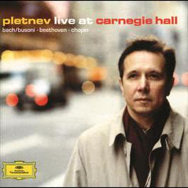 Mikhail Pletnev - Live at Carnegie Hall 2001 普雷特涅夫