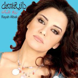 Rayah Albak 2008 Dania
