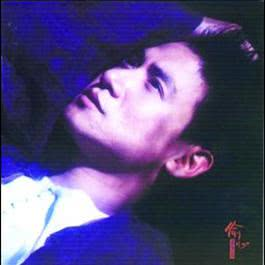 Tou Xin 2010 Jacky Cheung (张学友)