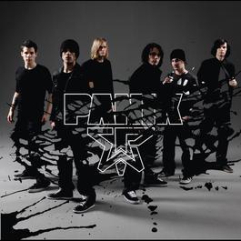 Panik 2009 PaniK