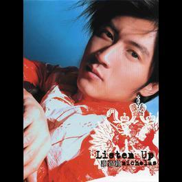 Listen Up 2004 Nicholas Tse