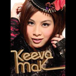 Keeva Mak 2009 Keeva Mai