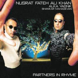 Partners In Rhyme 2007 Partners In Rhyme