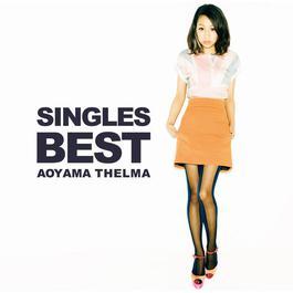 Singles Best 2011 青山黛瑪