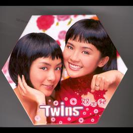 雙生兒 2002 Twins