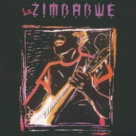 Vinyl Replica: La Zimbabwe 2006 Zimbabwe Reggae Band