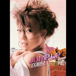 Jump Up 2006 Joey Yung (容祖儿)