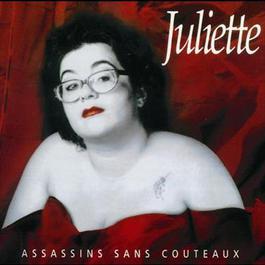 Assassins Sans Couteaux 2007 Juliette