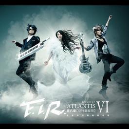 Atlantis 2011 飞儿乐团