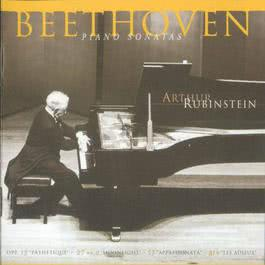 The Rubinstein Collection VOL56 1999 Arthur Rubinstein