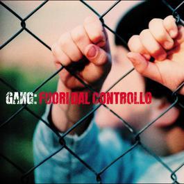 Colpevole di ghetto 2004 Gang(欧美)