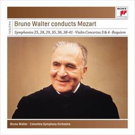 Mozart:  Eine Kleine Nachtmusik; Opera Overtures; Masonic Funeral Music 1987 Bruno Walter; 哥伦比亚交响乐团