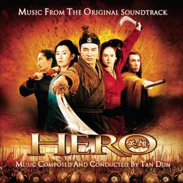 Hero - Music from the Original Soundtrack 2002 譚盾