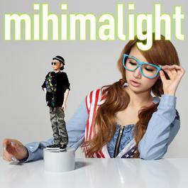 Mihimalight 2011 大和美姬丸