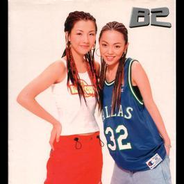 B2 2001 B2
