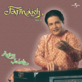 Farmaish  Vol.  2  (Live) 1984 Anup Jalota