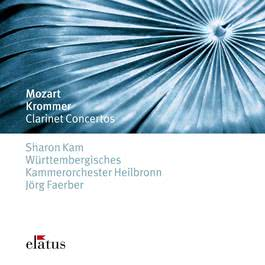 Clarinet Concerto in A major K622 : I Allegro 1998 Sharon Kam & Jorg Faerber & Wurttembergisches Kammerorchester