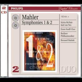 Mahler: Symphonies Nos.1 & 2 2008 Berliner Philharmoniker