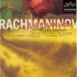 Rachmaninov - Piano Concerto No. 2 1999 Andrei Gavrilov