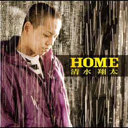 Home 2008 清水翔太