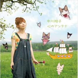 Kokorono Antenna [Pokemon] 2009 Shoko Nakagawa