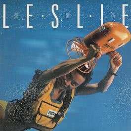 不怕寂寞 1995 Leslie Cheung