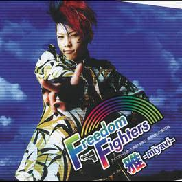 Freedom Fighters -Ice Cream Motta Hadashino Megamito,Kikanjuwo Motta Hadakano Ousama- 2005 MIYAVI