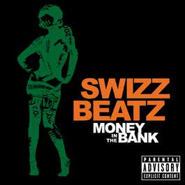 Money In The Bank 2007 群星