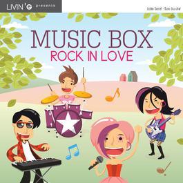 MUSIC BOX ROCK IN LOVE 2013 รวมศิลปินแกรมมี่
