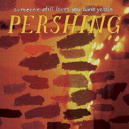 ฟังเพลงอัลบั้ม Pershing