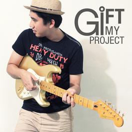 อัลบั้ม Gift My Project