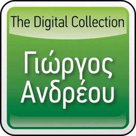 The Digital Collection 2008 Giorgos Andreou