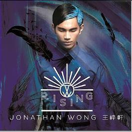 Rising 2012 王梓軒