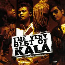 The very best of KALA 2006 Kala