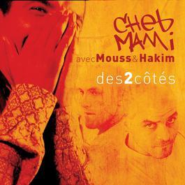 des 2 cotes 2003 Cheb Mami
